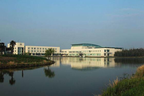 东滩国际会议中心
