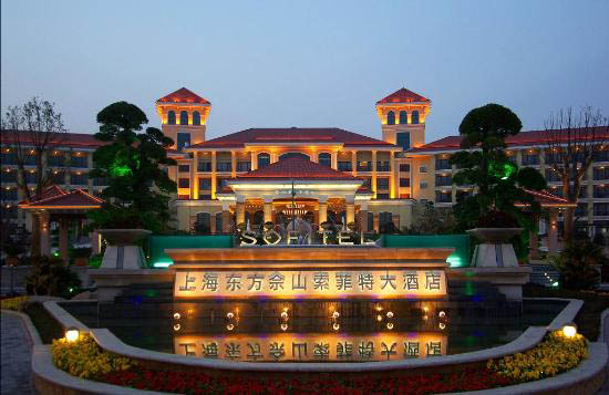 shang海索菲特酒店