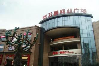 上海wan嘉蓆ao礸uang场