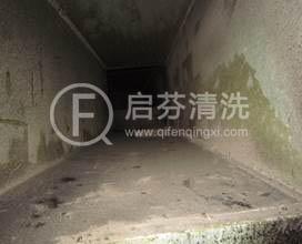 工业guan道qing洗前