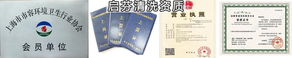 新宝gg娱乐平台daili清xi资质